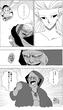 インプに転生【第一話】-04