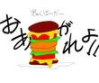 現代最強は楽しいハンバーガーに転生しました