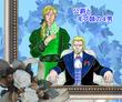 公爵とモブ顔4男