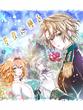 花の楽園にて2