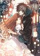 「訳あり魔法使いと逃亡中の花嫁」表紙イラスト