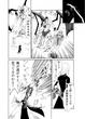 ダブルソウルズ ~純真少女⇔ドS狩人~ 1-26