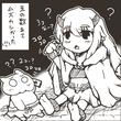 すいっち その後(コロコロ