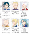 chapter23自己紹介