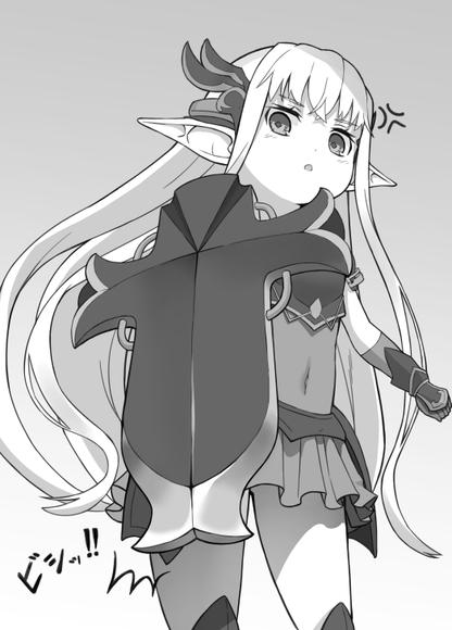 魔術の授業 後編