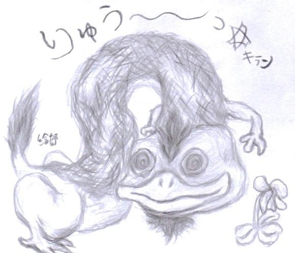 なにも見ずに竜を描いてみた。