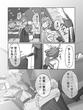 ヒトくちSFi ゾール4