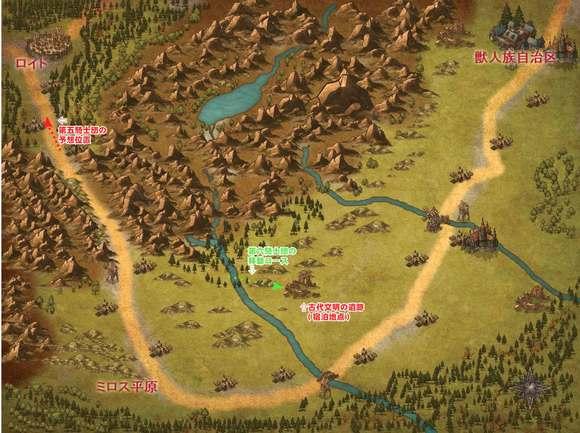 第2章まとめ用 異世界16日目の移動図