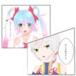 ダイヴァースルモンド〜色んな世界〜挿絵用