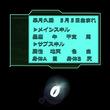 属性・スキル(皐月久愛)1
