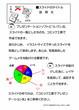 コミック工房電子文具活用術73