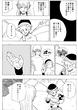 インプに転生【第一話】-12