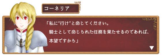 わたせか人物紹介 ゲーム風3