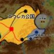 地図で読む異世界史 ファベルの村