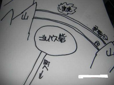 ざっくりと書いたゴルバス砦概略図