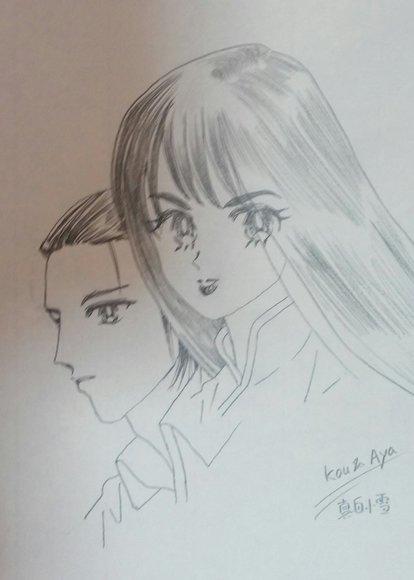Aya&Kou『モノトーン』