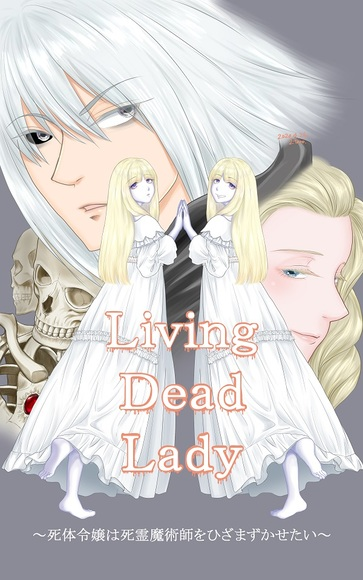 Living Dead Lady