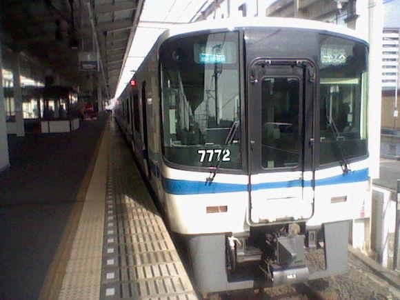 泉北高速鉄道7020系