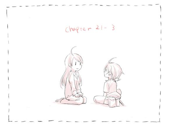 chapter21-4記載あらすじ