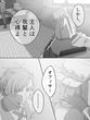 ヒトくちSFi ゾール5