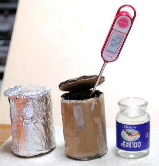 アルミニウムが保温に及ぼす影響を調べる