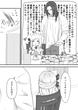 勢い漫画1