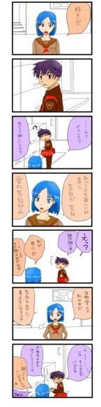 サムライ少女の事情