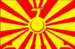 金環旭鳳旗
