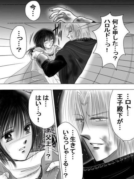 漫画風挿絵165