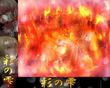 【彩の雫】表紙 夢獄