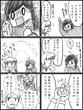 バレンタイン漫画1