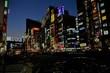歌舞伎町2003