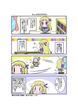 【漫画】迷宮レストラン①