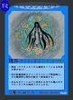 【天井裏のウロボロス】ヤマタノオロチ 世界の幻獣TCG ver