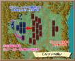 ミルツァの戦い4