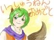 田中桔梗さんからヤマネをいただきました。