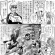 お礼漫画_暮伊豆さん_髭