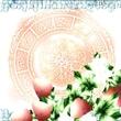 魔方陣のイメージ
