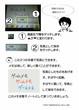 コミック工房電子文具活用術67