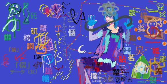 「逆」のデータ(女)-3.