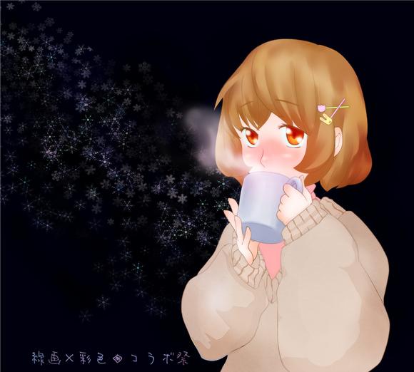 【線画×彩色◆コラボ祭】 自塗絵