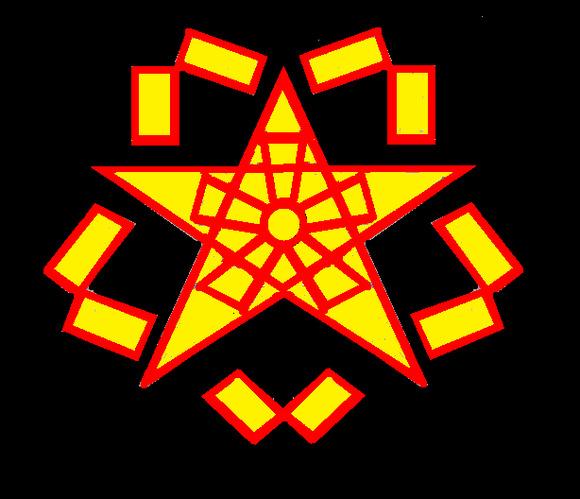 大竜帝国武装自衛警察隊徽章