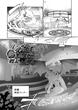 インプに転生【第二話】-01