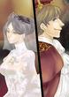 王様の嫁は御庭番01