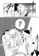 インプに転生【第二話】-12