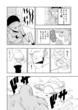 インプに転生【第七話】-10