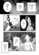セティマンガ3清書
