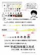 コミック工房電子文具活用術25