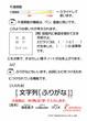 コミック工房電子文具活用術27
