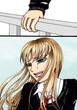幻獣使い 第二十四体目 嫉妬の花 挿絵3